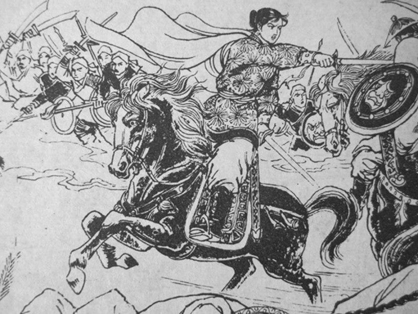 Vương Công Nhi ra trận.