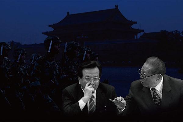 Bè phái cựu lãnh đạo ĐCSTQ Giang Trạch Dân và cựu Phó Chủ tịch nước Tăng Khánh Hồng, đối thủ chính trị chính của Tập Cận Bình (Ảnh: Epoch Times)